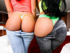 Big Cuban asses